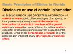 basic principles of ethics in florida28