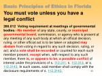 basic principles of ethics in florida30