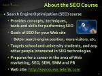 about the seo course1