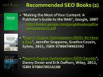 recommended seo books 2