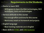 requirements to the students