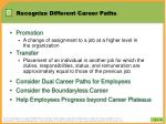 recognize different career paths
