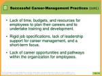 successful career management practices cont