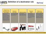 definition of a destination role