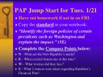 pap jump start for tues 1 21