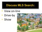 discuss mls search