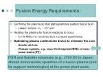 fusion energy requirements1