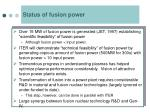 status of fusion power