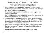 brief history of odbms late 1980s first wave of commercial products