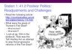 station 1 41 2 postwar politics readjustments and challenges