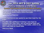 putting students in the seats question topic supplemental on the water participation1