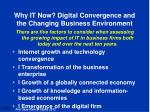 why it now digital convergence and the changing business environment