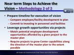 near term steps to achieve the vision methodology 2 of 2