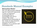 standards manual examples5