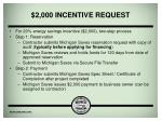 2 000 incentive request