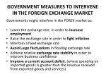 government measures to intervene in the foreign exchange market