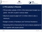 2 psi subsidy in rwanda