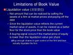 limitations of book value1