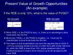 present value of growth opportunities an example1