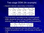 two stage ddm an example1