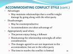 accommodating conflict style cont