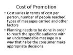 cost of promotion