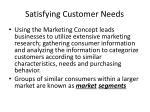 satisfying customer needs