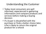 understanding the customer