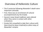 overview of hellenistic culture