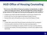 hud office of housing counseling
