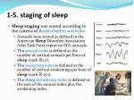 1 5 staging of sleep