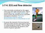 1 7 4 ecg and flow detector