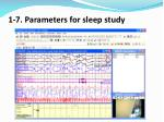 1 7 parameters for sleep study