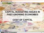 capital budgeting issues in fast growing economies cost of capital