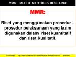mmr mixed methods research