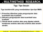 multimethod research1