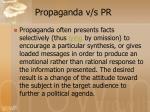 propaganda v s pr1