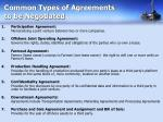 common types of agreements to be negotiated