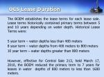 ocs lease duration