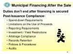 municipal financing after the sale