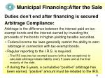 municipal financing after the sale2