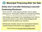 municipal financing after the sale3