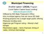 municipal financing2