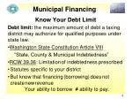 municipal financing3