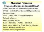 municipal financing6