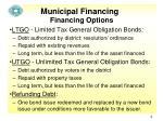 municipal financing7