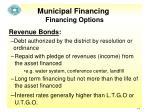 municipal financing8