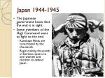 japan 1944 1945