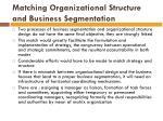 matching organizational structure and business segmentation2