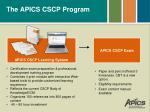 the apics cscp program